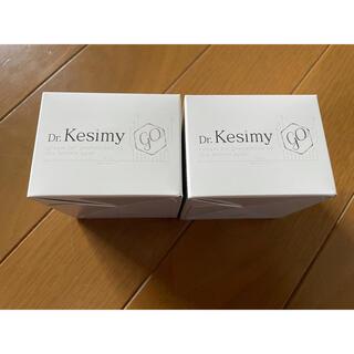 Dr.Kesimy G.O 薬用シミ.そばかすケアクリーム 2つ(フェイスクリーム)