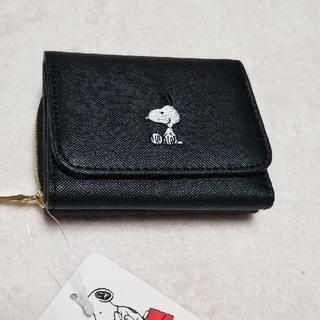 スヌーピー(SNOOPY)のSNOOPY  三つ折財布  小銭入れ(折り財布)