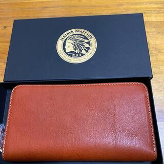 トチギレザー(栃木レザー)の栃木レザーの財布(財布)