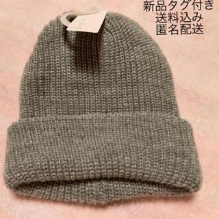 シマムラ(しまむら)の(4) 新品 ニット帽 ラメ グレー(ニット帽/ビーニー)