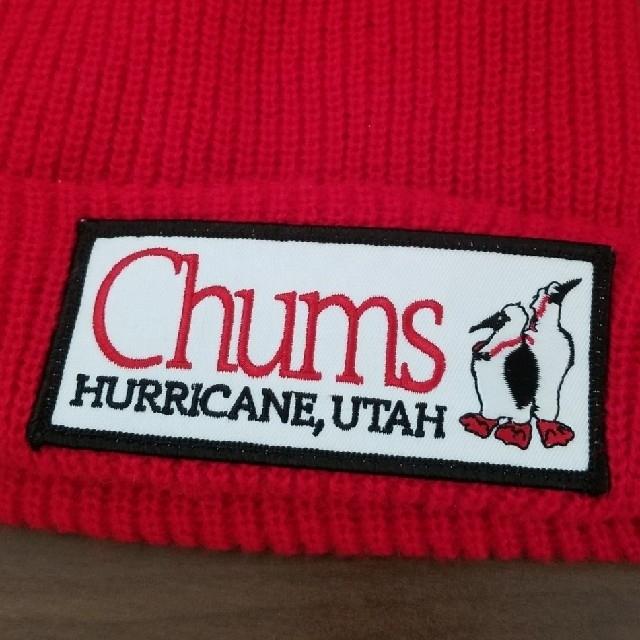 CHUMS(チャムス)のチャムス ニット帽 レディースの帽子(ニット帽/ビーニー)の商品写真