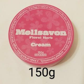 メルサボン(Mellsavon)のメルサボン スキンケアクリーム(ボディクリーム)