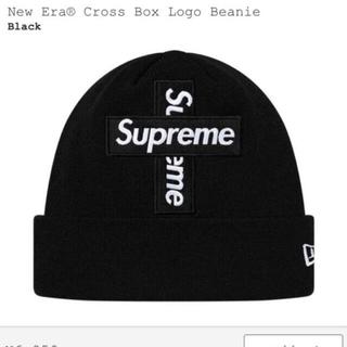 シュプリーム(Supreme)のsupreme cross box logo beanie ビーニー 黒(ニット帽/ビーニー)