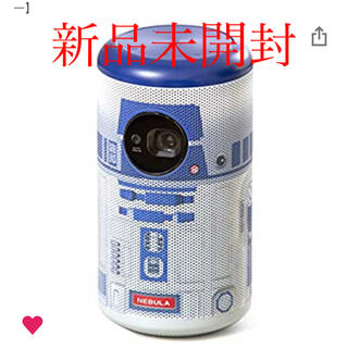 Anker Nebula Capsule II R2-D2 Edition (プロジェクター)