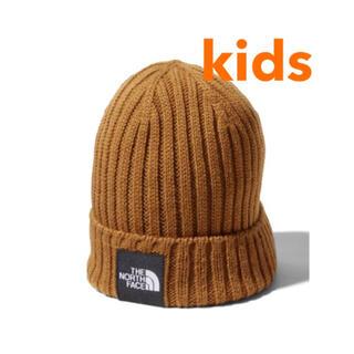 ザノースフェイス(THE NORTH FACE)の【 kids 】ティンバータン ★ ニット帽 帽子 ★ ノースフェイス(帽子)