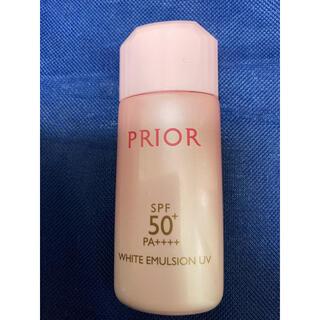 PRIOR - 美白乳液
