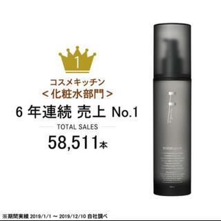 エッフェオーガニック(F organics)のF organics  化粧水【エッフェオーガニック】(化粧水/ローション)