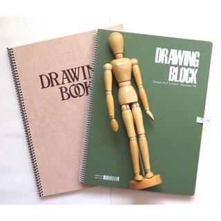 マルマン(Maruman)のスケッチブック2冊とモデル人形(スケッチブック/用紙)