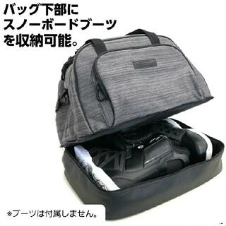 【ROUZE ラウズ】スノーボードブーツケース ブーツバッグ(バッグ)