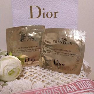 クリスチャンディオール(Christian Dior)のDior  プレステージ   メイク落とし&洗顔料(クレンジング/メイク落とし)