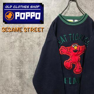 セサミストリート(SESAME STREET)のセサミストリート☆ペンホルダー仕様エルモビッグキャラ刺繍ロゴラインリブスウェット(スウェット)