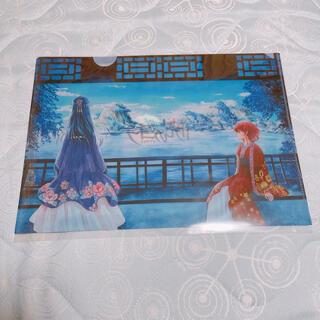 ハクセンシャ(白泉社)の暁のヨナ 原画展 クリアファイル➁ ヨナ&リリ(クリアファイル)