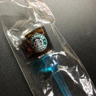 スターバックスコーヒー(Starbucks Coffee)のスターバックス マドラー アイスブルー(カトラリー/箸)