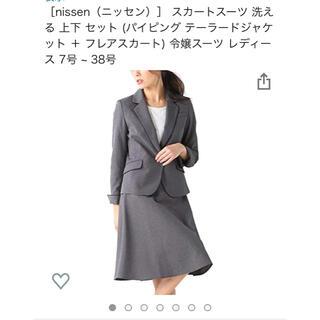 ニッセン(ニッセン)のニッセン 令嬢スーツ レディース 34号(スーツ)
