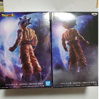 バンダイ(BANDAI)の新品 全2種セット ドラゴンボール超  孫悟空 身勝手の極意 兆(アニメ/ゲーム)