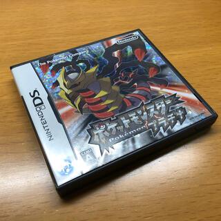 ポケモン(ポケモン)の【momoco 4143様】Nintendo ポケットモンスター プラチナ(携帯用ゲームソフト)