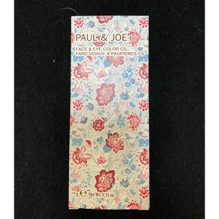 ポールアンドジョー(PAUL & JOE)のPAUL & JOE チーク アイシャドウ(フェイスカラー)
