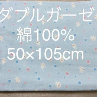 ダブルガーゼ 綿100% かわいいガーゼ ウサギ柄 小花柄 柄(生地/糸)