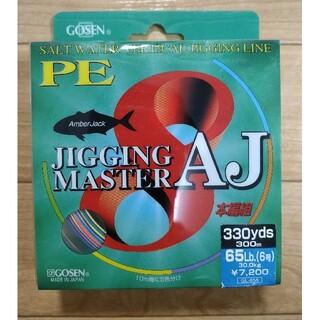 PEジギングマスターAJ(アンバージャック)300m(釣り糸/ライン)