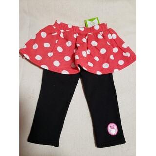 ディズニー(Disney)の新品 90 ミニー 裏起毛 スカッツ スカート(パンツ/スパッツ)
