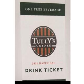 タリーズコーヒー(TULLY'S COFFEE)のタリーズコーヒー ドリンクチケット 5枚(フード/ドリンク券)