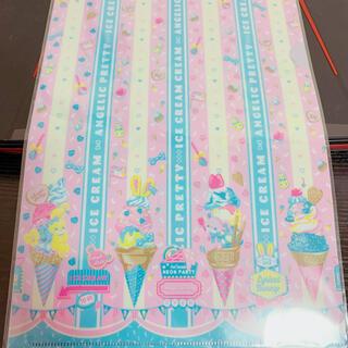 アンジェリックプリティー(Angelic Pretty)のAngelic Pretty Ice Cream Parlorクリアファイル(その他)