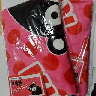 新品未開封非売品 くまモン バスタオル 二枚セット(タオル/バス用品)