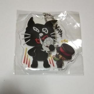 LEVEL4 アクリルキーホルダー キヨ キヨ猫 レトルト(キャラクターグッズ)