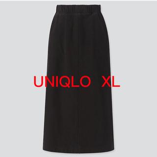 ユニクロ(UNIQLO)のユニクロ⭐︎ジャージースカート(ロングスカート)