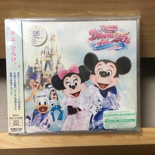 ディズニー(Disney)の東京ディズニーランド 25周年アルバム(キッズ/ファミリー)