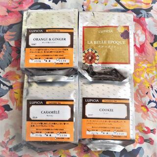 ルピシア(LUPICIA)のLUPICIA 紅茶4袋セット クッキー/キャラメレ/オレンジ&ジンジャー/ベル(茶)