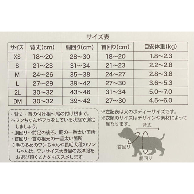 XLARGE(エクストララージ)の難あり エクストララージ XLARGE ボーダー ニット XS ブルー 青 黒 その他のペット用品(犬)の商品写真