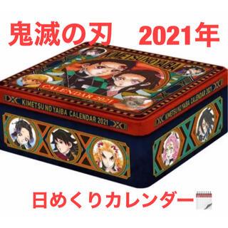シュウエイシャ(集英社)の鬼滅の刃 カレンダー 缶 2021 日めくりカレンダー 卓上 特製缶(キャラクターグッズ)