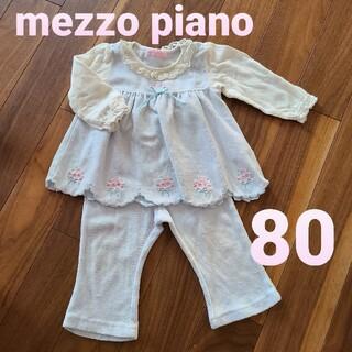 メゾピアノ(mezzo piano)のメゾピアノ セットアップ(ワンピース)