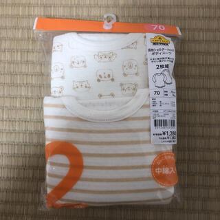 イオン(AEON)の長袖 肌着 ロンパース ボディスーツ 2枚セット☆70サイズ(肌着/下着)