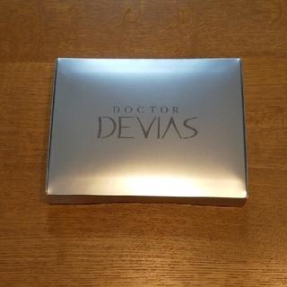 ドクターデヴィアス(ドクターデヴィアス)のドクターデヴィアス  ファーストトライアルキット  新品未使用(サンプル/トライアルキット)