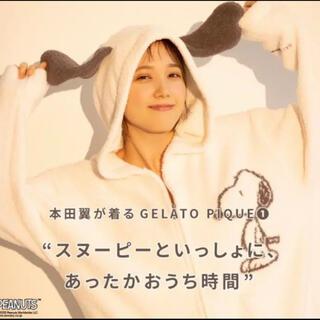 ジェラートピケ(gelato pique)の新品gelato pique×PEANUTSジャガードパーカ ジェラートピケ 白(ルームウェア)