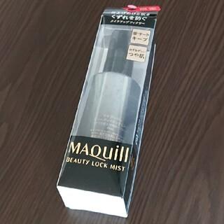 マキアージュ(MAQuillAGE)のマキアージュ ビューティーロックミスト(化粧水/ローション)