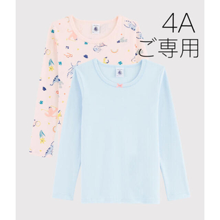 プチバトー(PETIT BATEAU)の*ご専用* 新品未使用  プチバトー  長袖  Tシャツ  2枚組  4ans(下着)