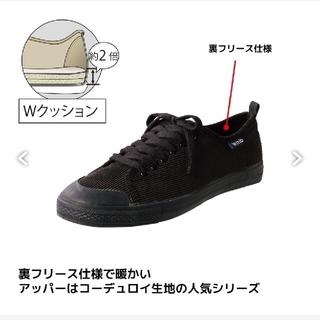 ウィゴー(WEGO)のSサイズ ワークマン 裏フリース黒コーデュロイスニーカー(スニーカー)