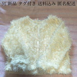 シマムラ(しまむら)の(214) 新品 M ノーカラー ジャケット ホワイト(ノーカラージャケット)