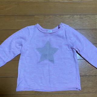 エイチアンドエイチ(H&H)のH&M ニットソーTシャツ(Tシャツ)