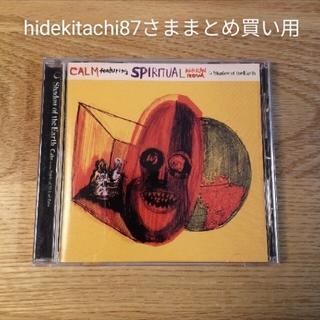 hidekitachi87さま CD2枚まとめ買い用(クラブ/ダンス)