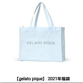 ジェラートピケ(gelato pique)の2021ジェラートピケ福袋(ルームウェア)