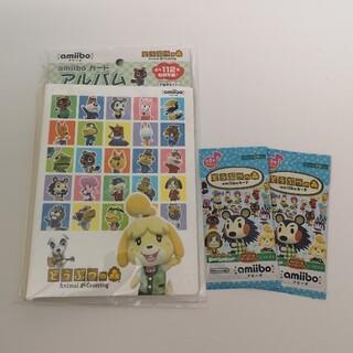 ニンテンドウ(任天堂)のどうぶつの森amiiboカード 第3弾 amiiboカードアルバム セット(カード)