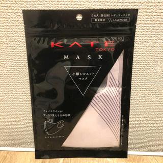 ケイト(KATE)のKATE 小顔シルエット LAVENDER ラベンダー(パック/フェイスマスク)