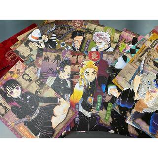 シュウエイシャ(集英社)の鬼滅の刃 20巻 特装版(写真/ポストカード)