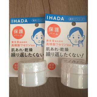 シセイドウ(SHISEIDO (資生堂))のイハダ_保護バーム(フェイスオイル/バーム)