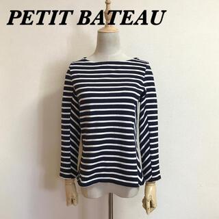 プチバトー(PETIT BATEAU)のPETIT BATEAU ボーダーバスクシャツ(カットソー(長袖/七分))