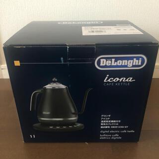 デロンギ(DeLonghi)のデロンギ KBOE1230J-GY 電気カフェケトル(電気ケトル)